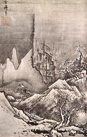 Sesshu Toyo : 年表 作成 : すべての講義